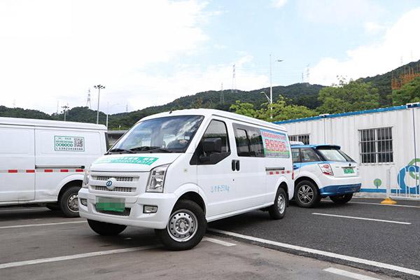 电动物流车瑞驰EC35实车驾驶体验及续航能力测评