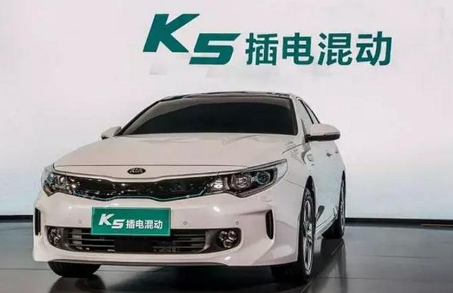 起亚K5插混版今年8月份投产上市 起亚k5混动版怎么样