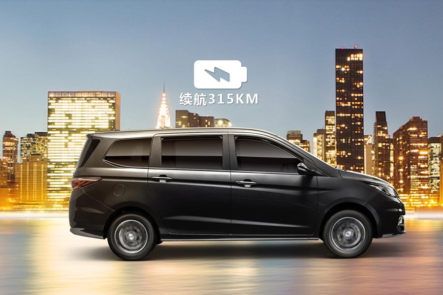长安欧尚EV正式上市 售价为10.98万元 8年或12万公里质保.jpg