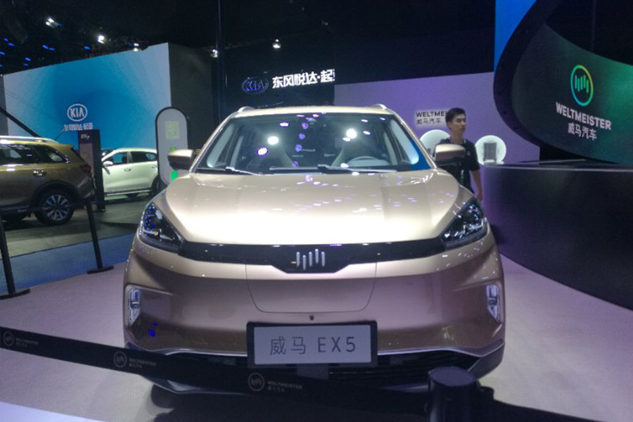威马EX5亮相成都车展 补贴前售价17.98万元起