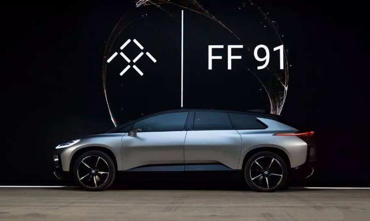 贾跃亭卷土重来隐蔽设点谋国产 FF91高端定位面临竞争