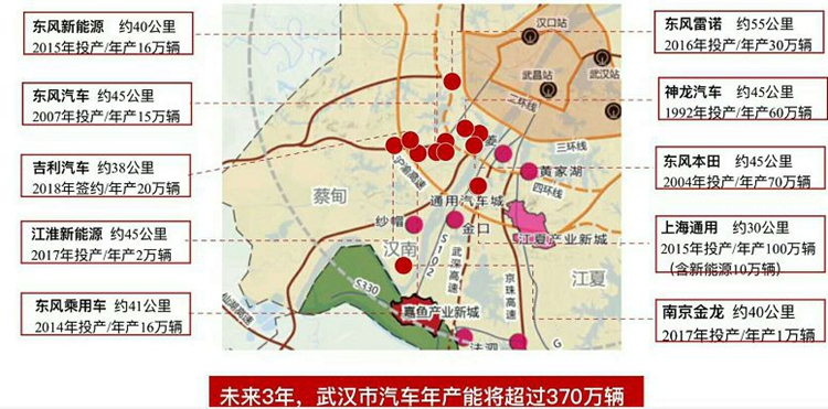 吉利将在武汉建设一座产能20万辆的新能源汽车工厂