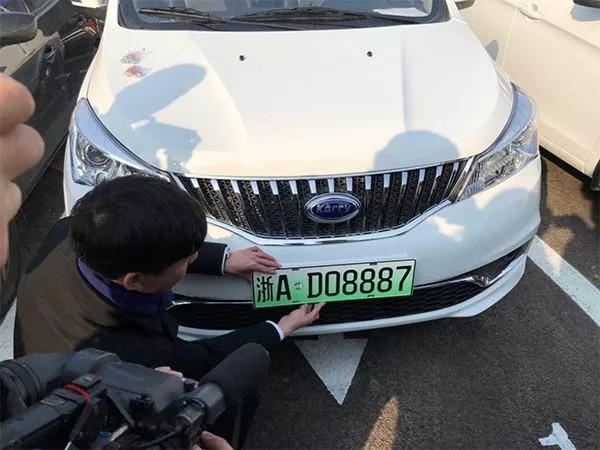 浙江海盐正式启用新能源汽车统一式样号牌