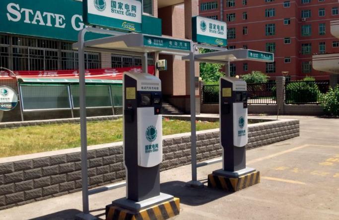 贵州大力推行清洁能源调度 建成充电桩410台