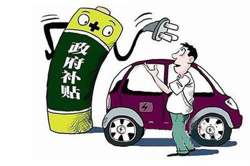 重庆发布2018新能源汽车推补贴政策 最高补贴不超中央50%