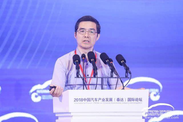 欧阳明高:中国电气化的技术路线应坚持纯电为导向
