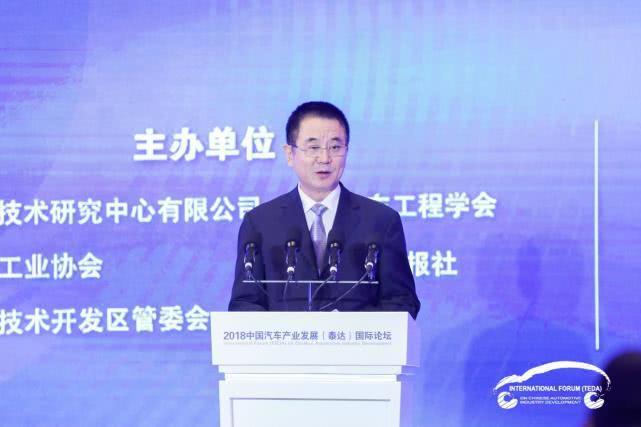 冯晋平:财政部将优化汽车关税调控 做到有升有降