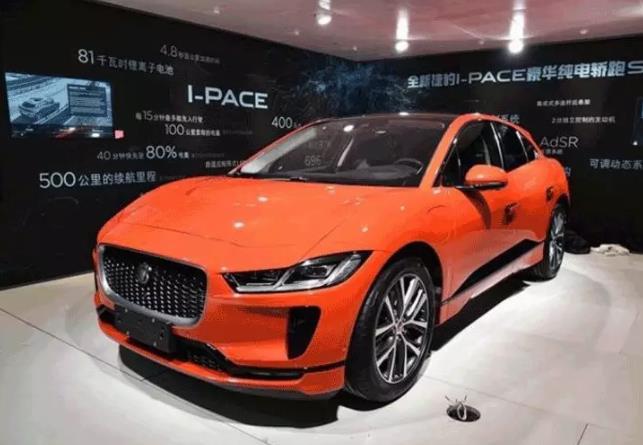 捷豹路虎巨资布局新能源汽车和车联网领域战