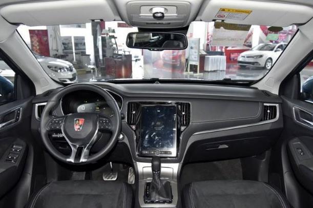 荣威2018款eRX5 50T 混动版上市 补贴后售价为19.59万元