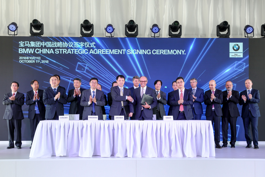 宝马增资晨宝马 扩建工厂在华生产iX3