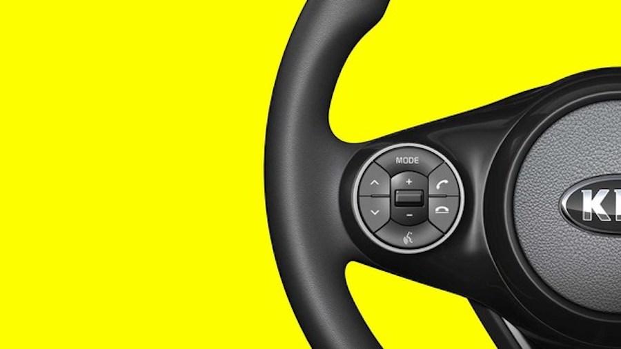 起亚Soul EV将于洛杉矶车展亮相 官方发布内饰预告图