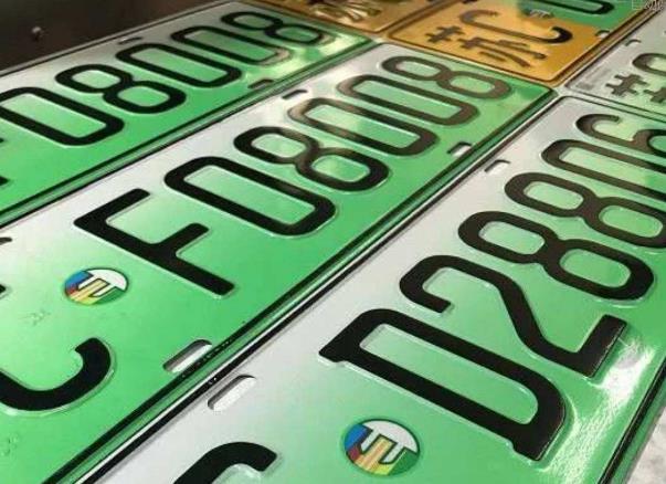 哪些车能上新能源牌照 如何申请办理新能源车牌
