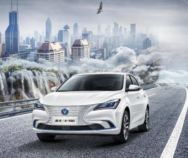 """长安新能源车1-7月销售2.94万辆 稳步推进""""香格里拉计划"""""""