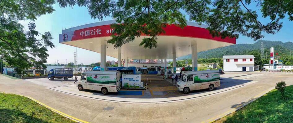 广东佛山建成全国首座油氢合建站 布局新能源发展