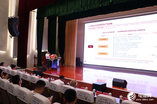 彭政峰:高负债推动强融资需求 电池产业链中国资本市场之路解读