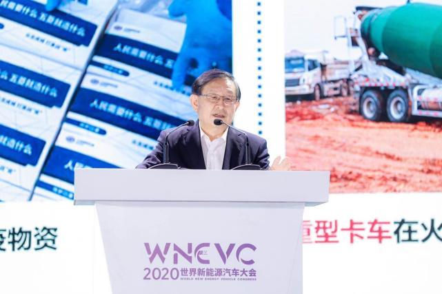 万钢:欧洲新能源汽车发展为中国做出表率 全球汽车产业需要紧密合作