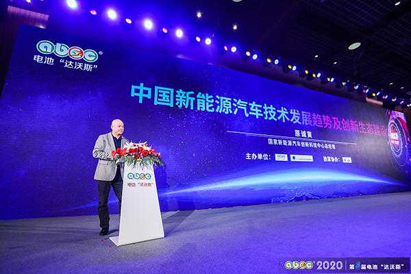 国创中心原诚寅:核心技术是新能源汽车产业瓶颈突破口