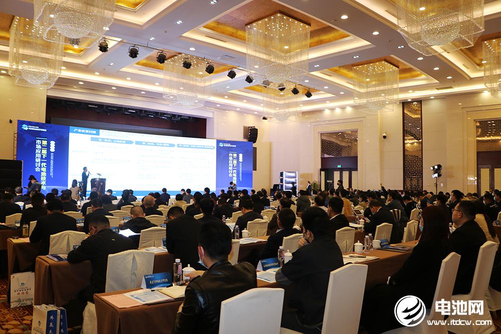 """引领产业升级 枣庄高新区举办""""2021第二届下一代电池技术与市场应用研讨会"""""""