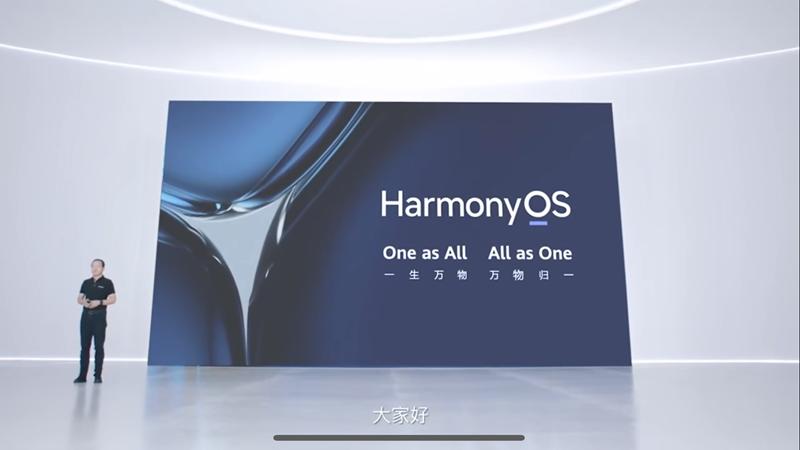 将搭载于车机系统 华为鸿蒙操作系统2.0正式发布