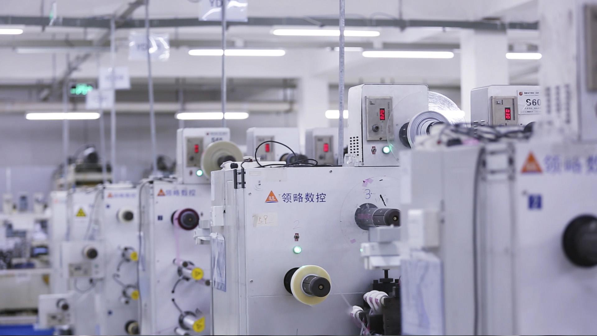 领益智造拟收购浙江锦泰95%股权切入新能源汽车领域