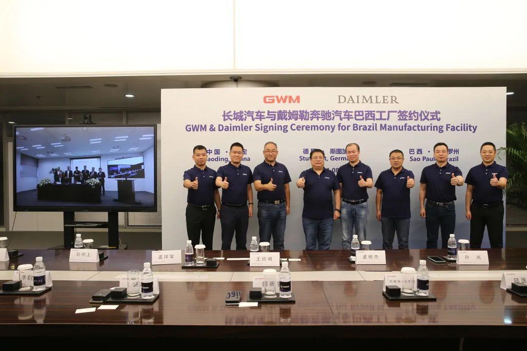 <a href=http://www.bevzc.com/news/gongsi/ target=_blank class=infotextkey>长城汽车</a>