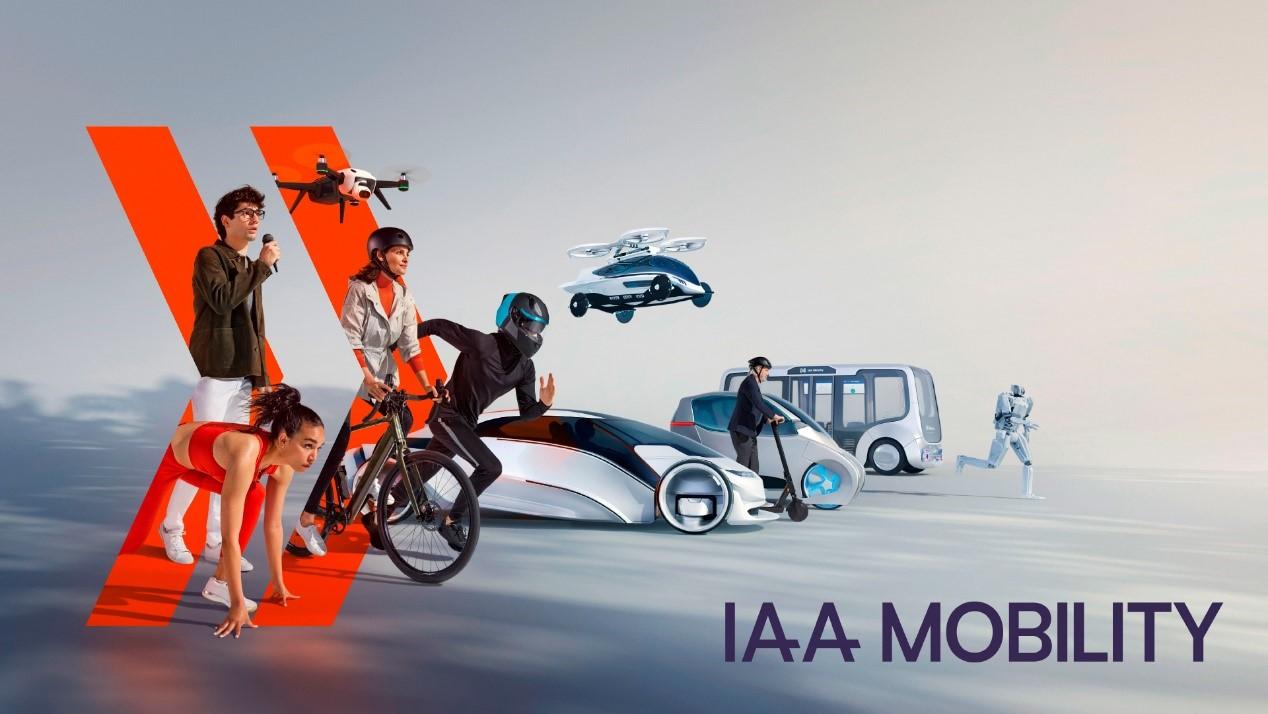 IAA多款重磅新车全球首发 孚能科技领航澎湃动力