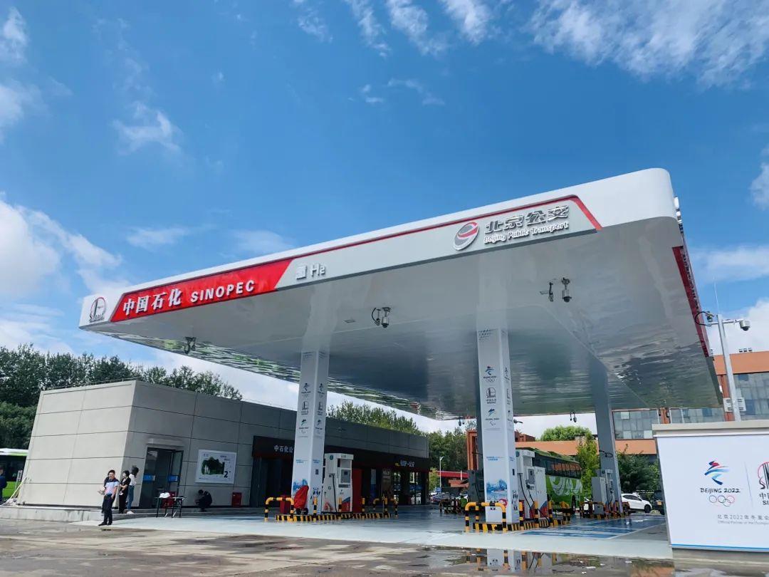 中国石化,氢能,加氢站