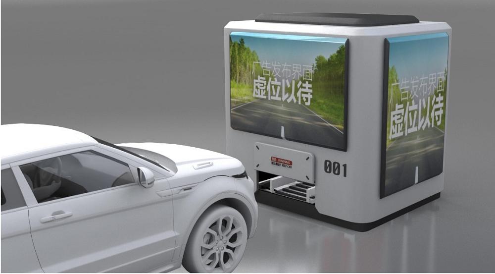 青岛联合<a href=http://www.bevzc.com/news/xinche/ target=_blank class=infotextkey>新能源汽车</a>有限公司主打产品图例