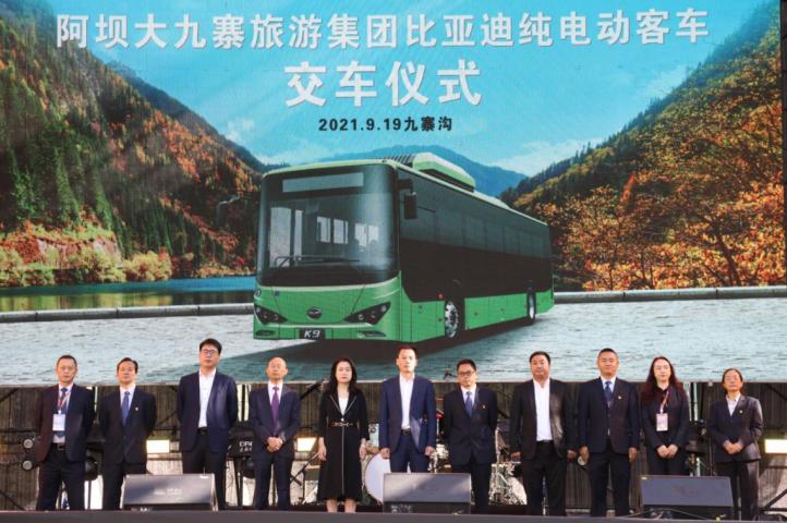 85台比亚迪纯电动客车K9将批量交付 开启九寨沟绿色观光之旅