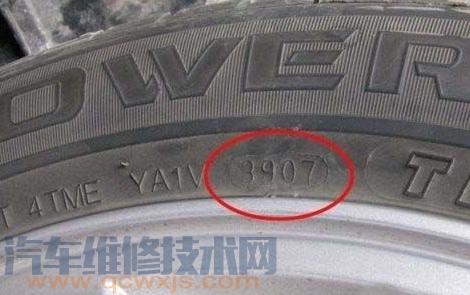 汽车轮胎如何看生产日期 汽车轮胎生产日期在哪看